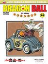 Dragon Ball Tom 29 okładka JPF