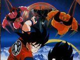 Dragon Ball Z: Najsilniejszy gość na świecie