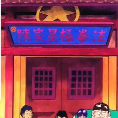 Wraz z synem, Gokū i nowymi uczniami