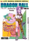 Dragon Ball Tom 10 okładka JPF