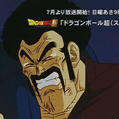 156 odc. japońskiej wersji DBKAI, komunikat zapowiadający DBS - możliwa finalna wersja loga serii