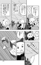 Próbując się skontaktować z bazą Irico zauważa statek (DBS, rozdział 55)