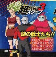 Kale LSSJ vs Goku SSJ2