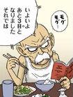 Ōmori (6) Czyta, je i słucha telewizji (2)(Vomic, odcinek 1)