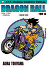 Dragon Ball Tom 14 okładka JPF