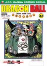 Dragon Ball Tom 32 okładka JPF
