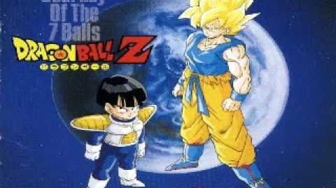 Hironobu Kageyama - Dragon Ball Z - Tobikkiri no saikyō tai saikyō (1991)