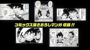Pierwsze zdj. Dragon Ball Minus - kadr z reklamy telewizyjnej