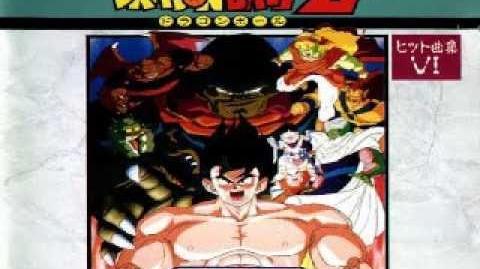 Hironobu Kageyama - Dragon Ball Z - 「Ya」na Koto ni wa Genki-Dama!! (1991)