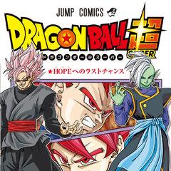 Czwarty tom mangi w wersji japońskiej