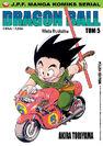 Dragon Ball Tom 5 okładka JPF