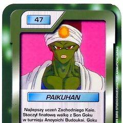 Podobizna Paikūhana na karcie z czipsów <a href=