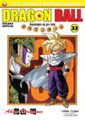 Dragon Ball Tom 33 okładka JPF