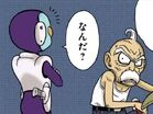 Ōmori (25) Próbuje zedrzeć Jaco maskę (1) (Vomic, odcinek 1)