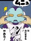 Ōmori (27) Próbuje zedrzeć Jaco maskę (3) (Vomic, odcinek 1)