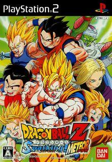 DBZ Sparking! METEOR (okładka z PS2, Japonia)