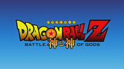 Logo Battle of Gods
