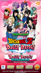 Dolly Battle (Dragon Ball Dokkan Battle)