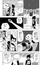 Irico informuje Vegetę, że Sagambo ma najszybszy statek ze wszystkich, jakie zna (DBS, rozdział 51)