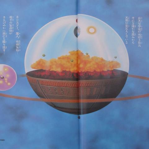 Siódmy Wszechświat przedstawiony w 4 tomie <a class=