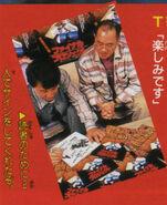 Akira Toriyama i Jackie Chan w Shūkan Shōnen Jumpie (3)