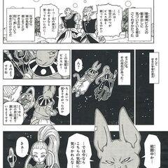 Wrześniowy numer V-Jumpa z 2015 (2) Drugi rozdział <a href=