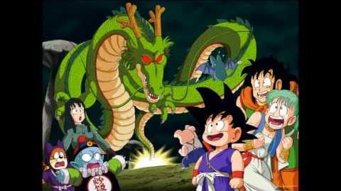 The Dragon Ball Legend ドラゴンボール伝説 Doragon Boru Densetsu (Lyrics in the Description)