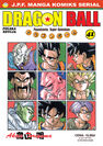 Dragon Ball Tom 41 okładka JPF