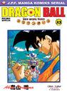 Dragon Ball Tom 23 okładka JPF