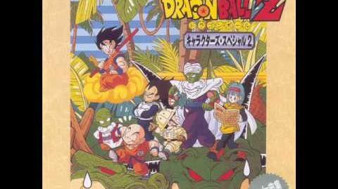 DBZ Music Hits - Vegeta-Sama No Oryori Jigoku