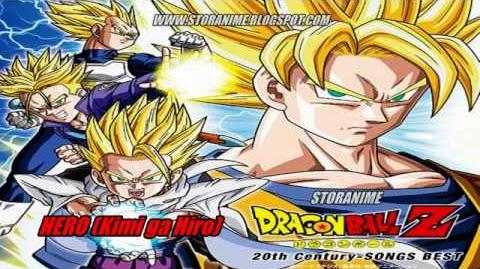 Dragon Ball Z 20th Century Songs Best - HERO (Kimi ga Hiro)