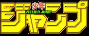 Weekly Shonen Jump (logo)