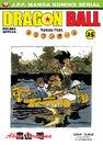 Dragon Ball Tom 25 okładka JPF
