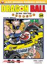 Dragon Ball Tom 18 okładka JPF