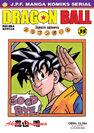 Dragon Ball Tom 35 okładka JPF