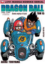Dragon Ball Tom 15 okładka JPF