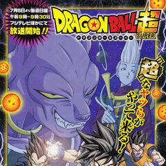 Pierwsza strona pierwszego rozdziału mangi