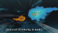 Son Gokū SSJGSSJ kontra Golden Freezer - trailer (6)