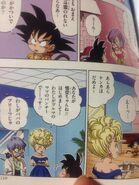 Gok , Bulma, Brief i Pantie (Dragon Ball SD)