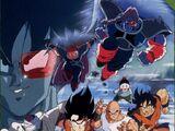 Dragon Ball Z: Wielkie starcie o całą Ziemię
