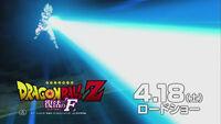 Son Gokū SSJGSSJ kontra Golden Freezer - trailer (9)