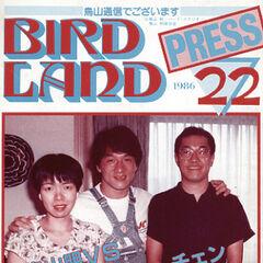 Jackie Chan w domu u Nachi i Akiry Toriyamów, zdjęcie z <a class=