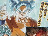 Super Saiyanin Blue