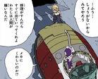Ōmori (22) Decyduje się rzucić okiem na zepsuty statek (Vomic, odcinek 1)