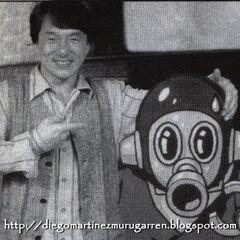 Akira Toriyama i Jackie Chan w Shūkan Shōnen Jumpie (2)