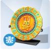 Złoty kalendarz omiskański Cetlcitli z klejnotami