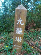 Kowloon Pass