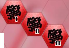 Бактерия умения