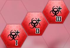 Вирус умения