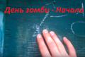 Thumbnail for version as of 07:46, November 9, 2016